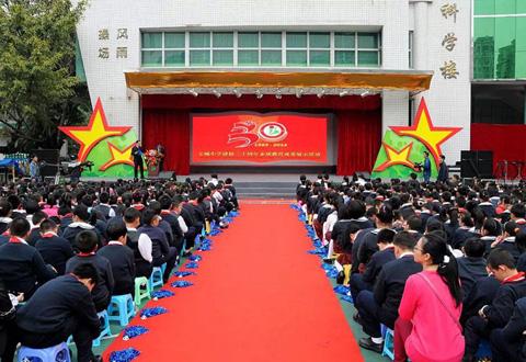 深圳宝城小学三十周年庆摄影摄像花絮