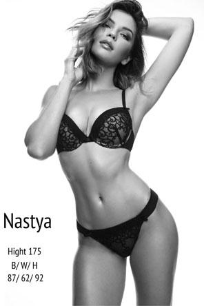 Nastya 娜斯塔